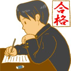 受験勉強を頑張る男子中学生