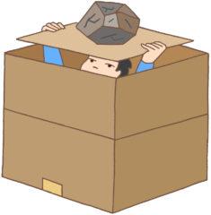 重石で箱から出られない男の子