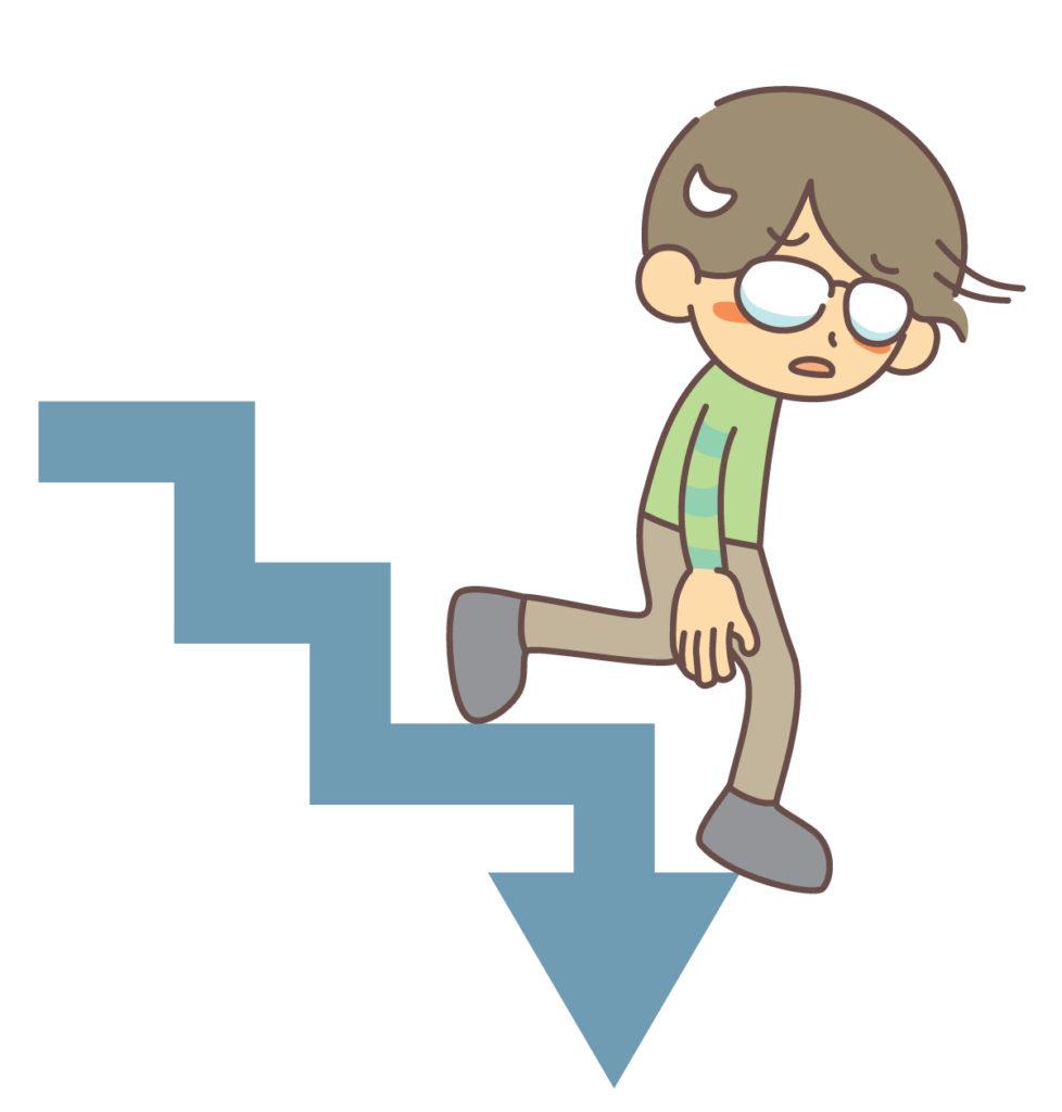 ステップダウンするメガネの男の子(落ちこぼれのイメージ)