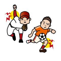 サッカー少年と野球少年