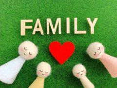 仲良し家族