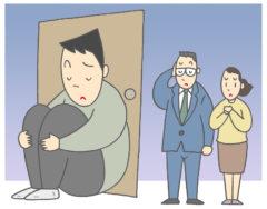 部屋に引きこもる男の子とドアの向こうに心配そうな両親