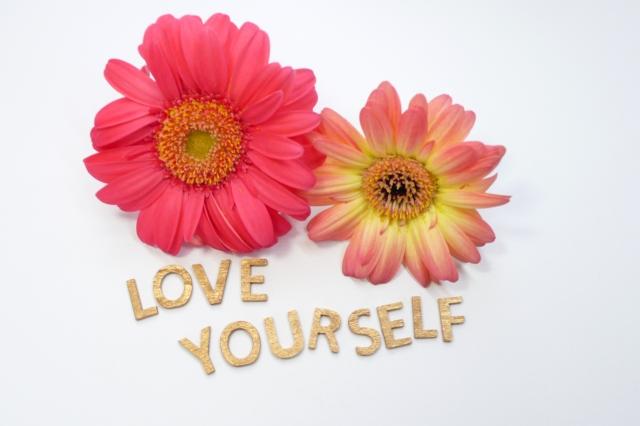 「自分を愛する」メッセージlove yourself)め