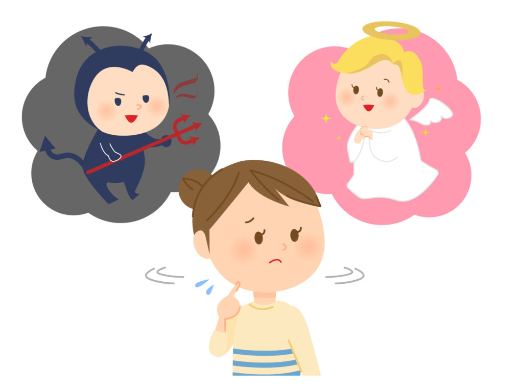 天使と悪魔の兄弟の子育て