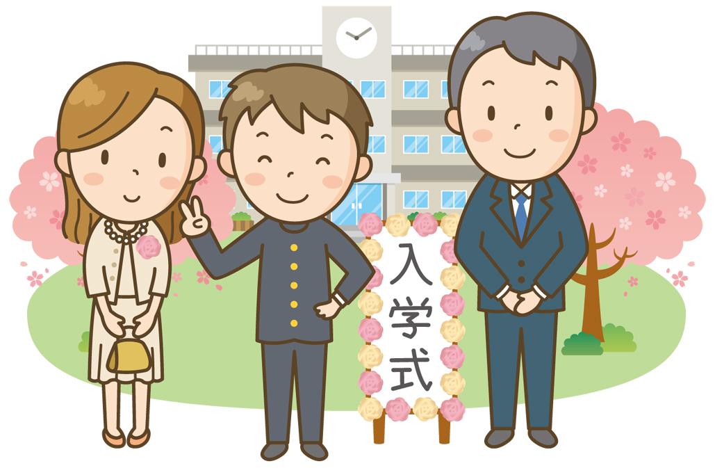 中学生男子入学式