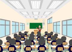 中学生の教室
