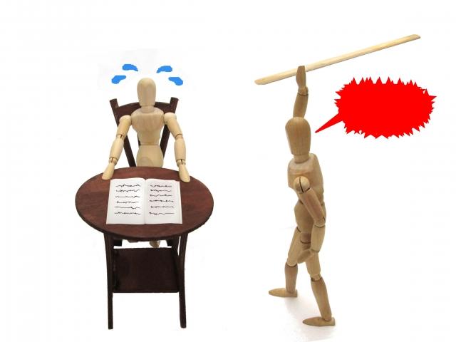 過干渉な親(教育虐待)